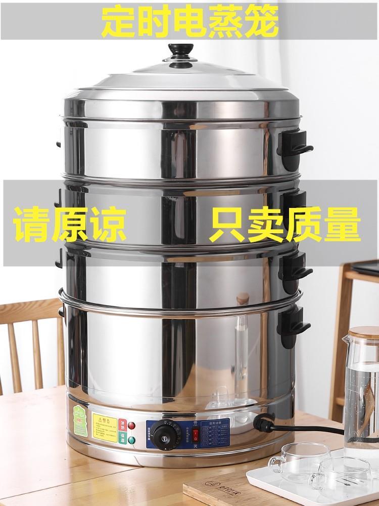 电蒸锅出租屋家用蒸虾小厨房电器多功能插电蒸包机清蒸蒸炉多用途
