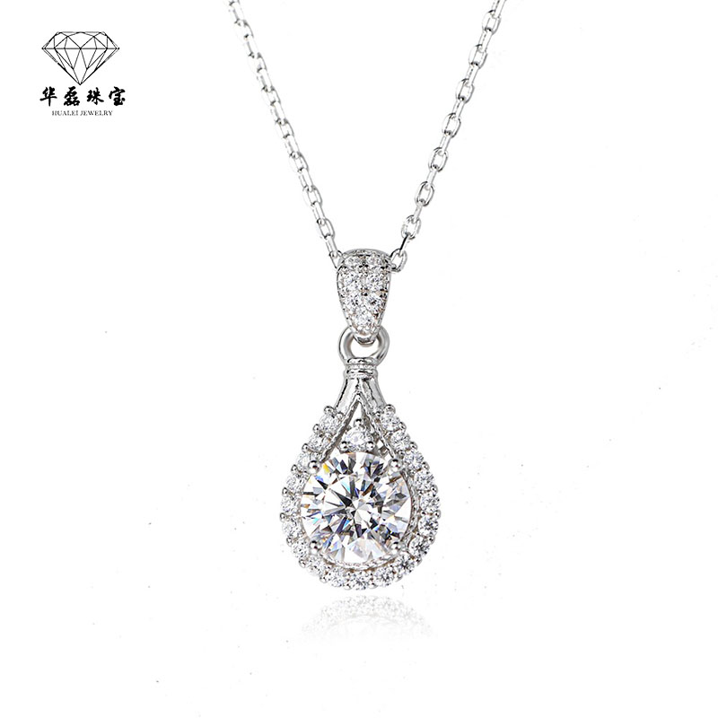 Mossan Diamond Pendant Necklace S925 Silver Plated Platinum customizable womens clavicle chain retro fashion simple luxury