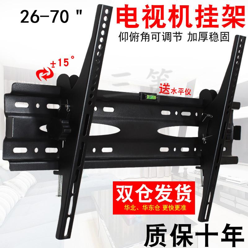 TCL37-55寸液晶电视机壁挂架D43A810 L42F11 L37E9BD L40F3200B