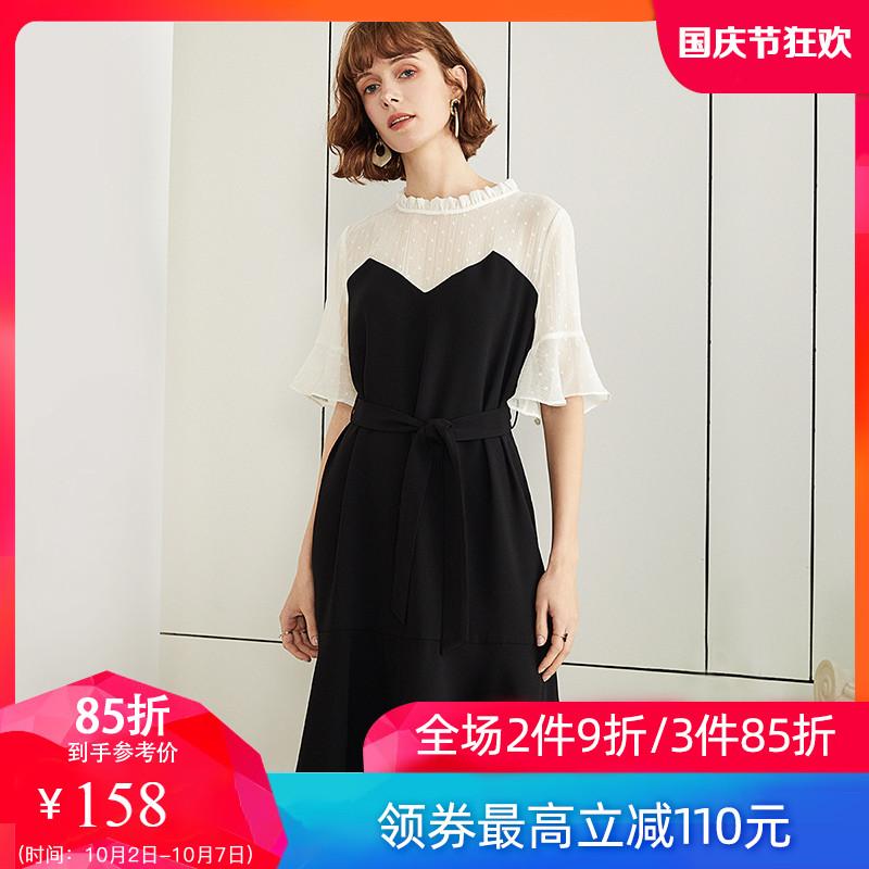 209.00元包邮范思蓝恩雪纺鱼尾2019新款淑女裙