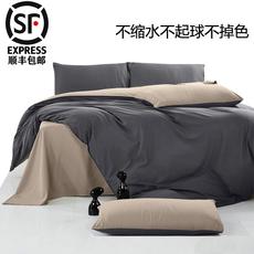 纯色床上用品1.5纯棉磨毛床单被套三件套1.8米床笠全棉网红四件套