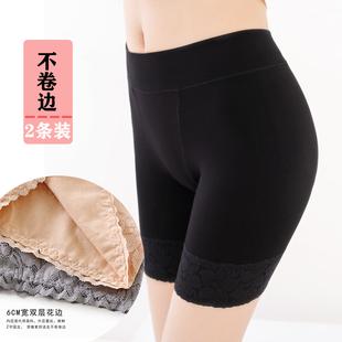 新款安全裤内裤二合一长款纯棉四分女防爆光打底裤夏天防走光大码