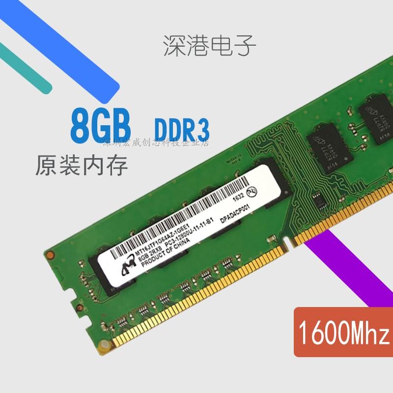 Оперативная память Артикул 550149729367