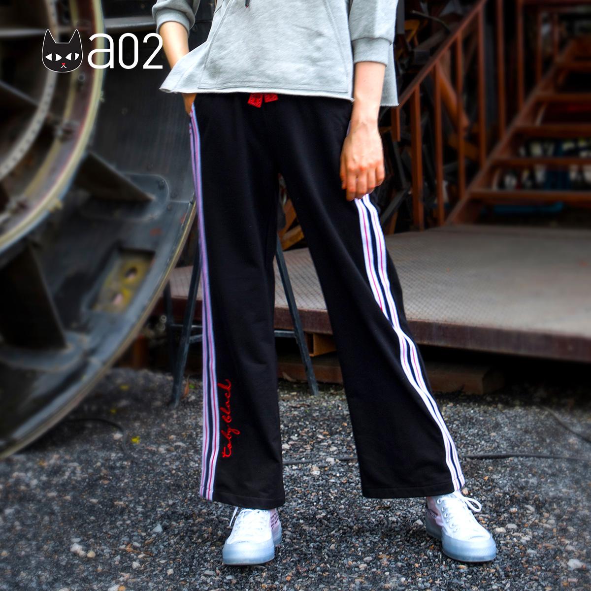 a02新款2018春秋大码侧边条纹运动休闲长裤阔腿裤女DTT5A0711PN