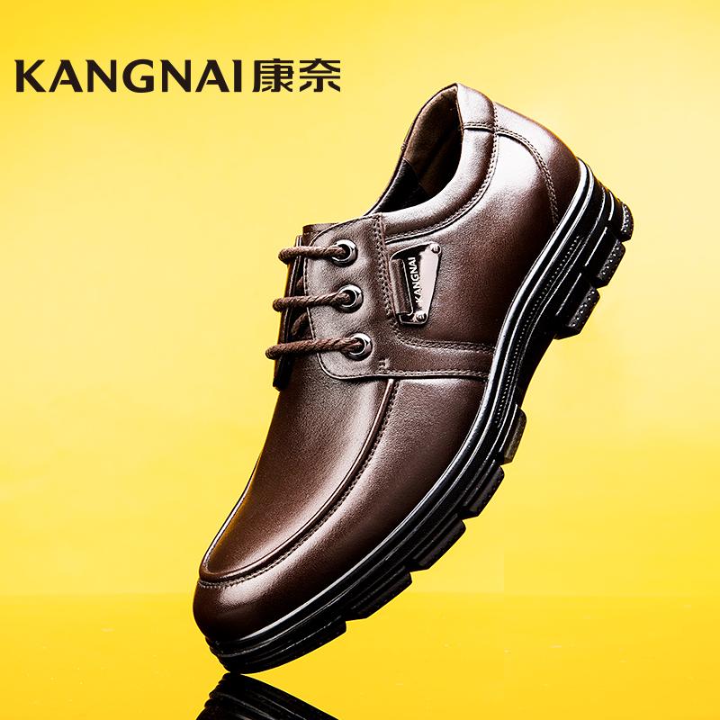 康奈 劳保鞋男商务休闲皮鞋37808真皮舒适系带经典流行男鞋