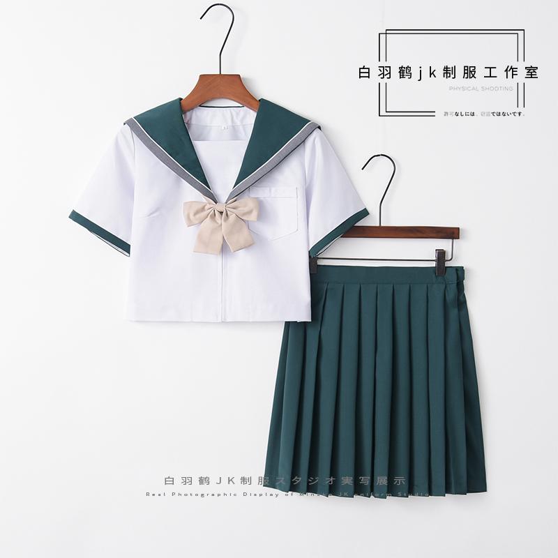 限9000张券墨绿双色领一本 正统软妹jk制服裙 优等生水手服班校服中间服套装