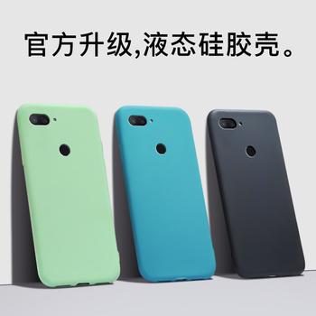 小米8青春版ml8lite轻薄膜手机壳