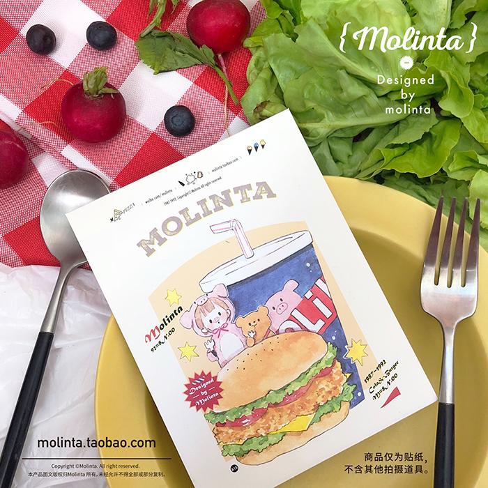 卓大王Molinta-【每天吃吃吃】 原创 手帐和纸贴纸 美食 食物贴纸