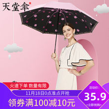 Sky umbrella sunscreen, UV proof sunshade umbrella, super light, sunny and rainy dual-purpose umbrella, female sunshade umbrella, portable and small sun umbrella