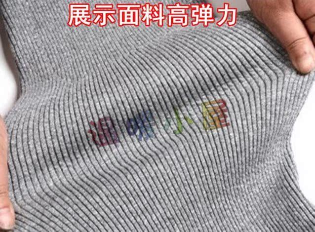 Pantalon collant jeunesse 2013LH2000 en coton - Ref 751510 Image 4
