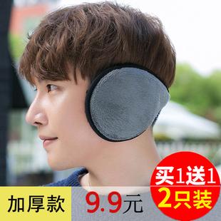 学生加厚 耳包耳罩保暖男士 天耳捂女耳暖耳帽耳朵套韩版 护耳套冬季