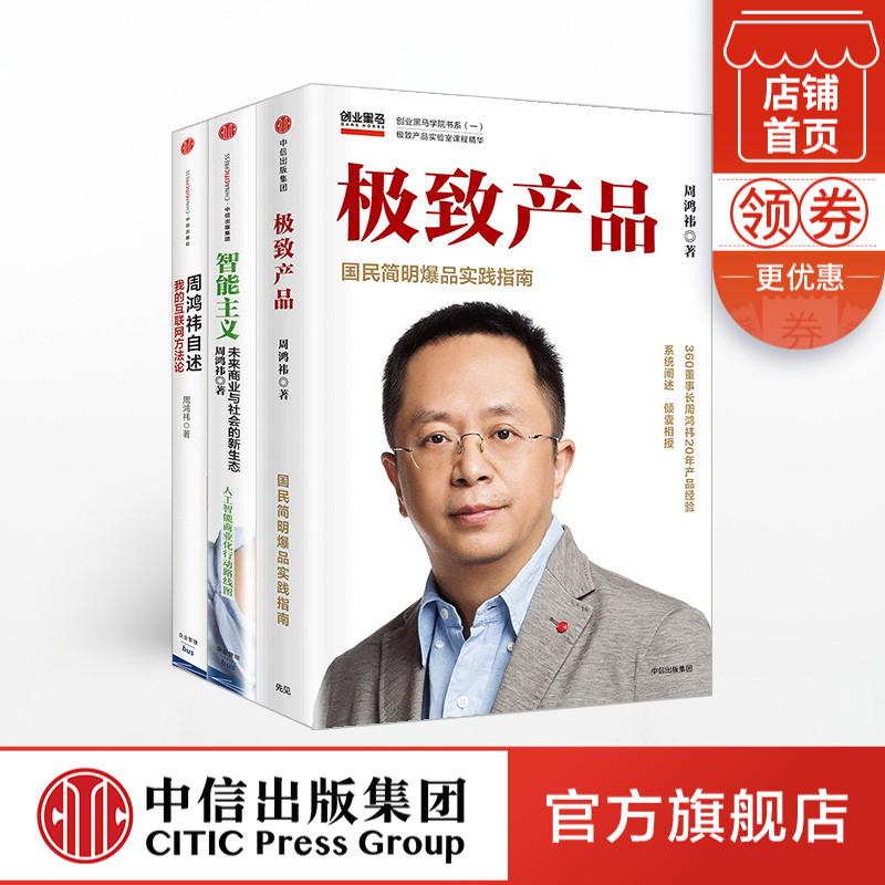 Внутриигровые ресурсы Qihoo 360 credits Артикул 587778989047