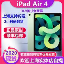 2020新款Apple苹果iPadAir410.9寸平板电脑iPadair3国行