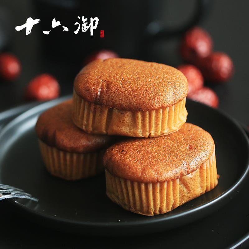 西域美农十六御蜂蜜红枣糕浓香软糯蛋糕1000g独立包装35-40个左右