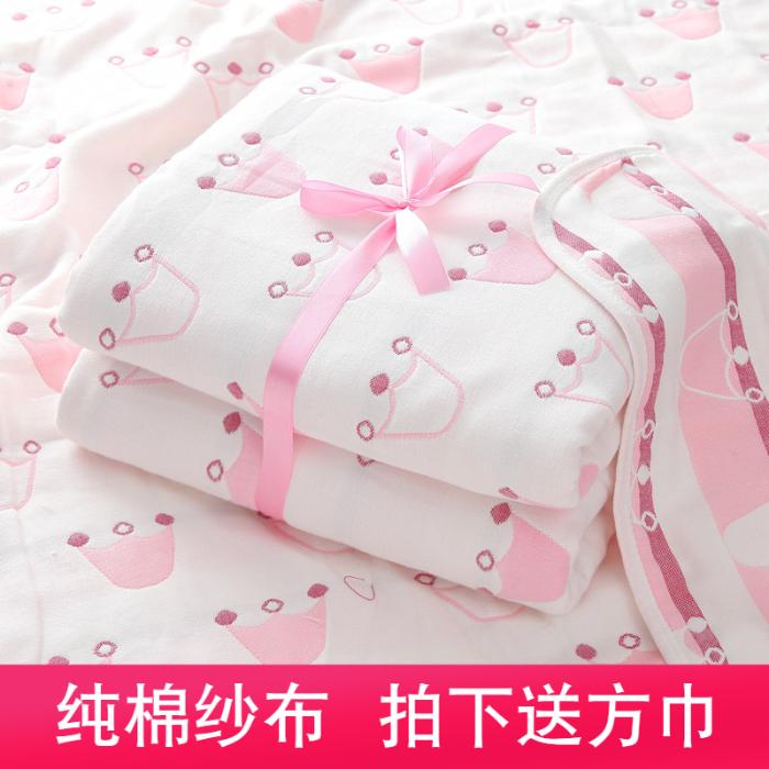 纯棉浴巾六层纱布宝宝卡通夏季被子12月01日最新优惠