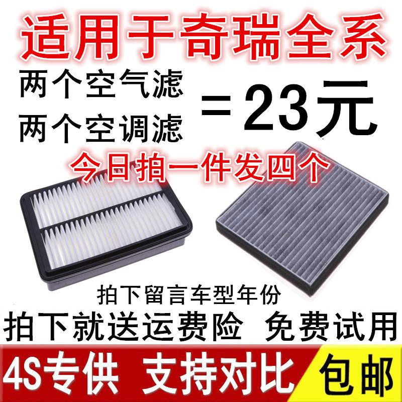 Внутриигровые ресурсы Sengoku Fengyun Артикул 569267606101