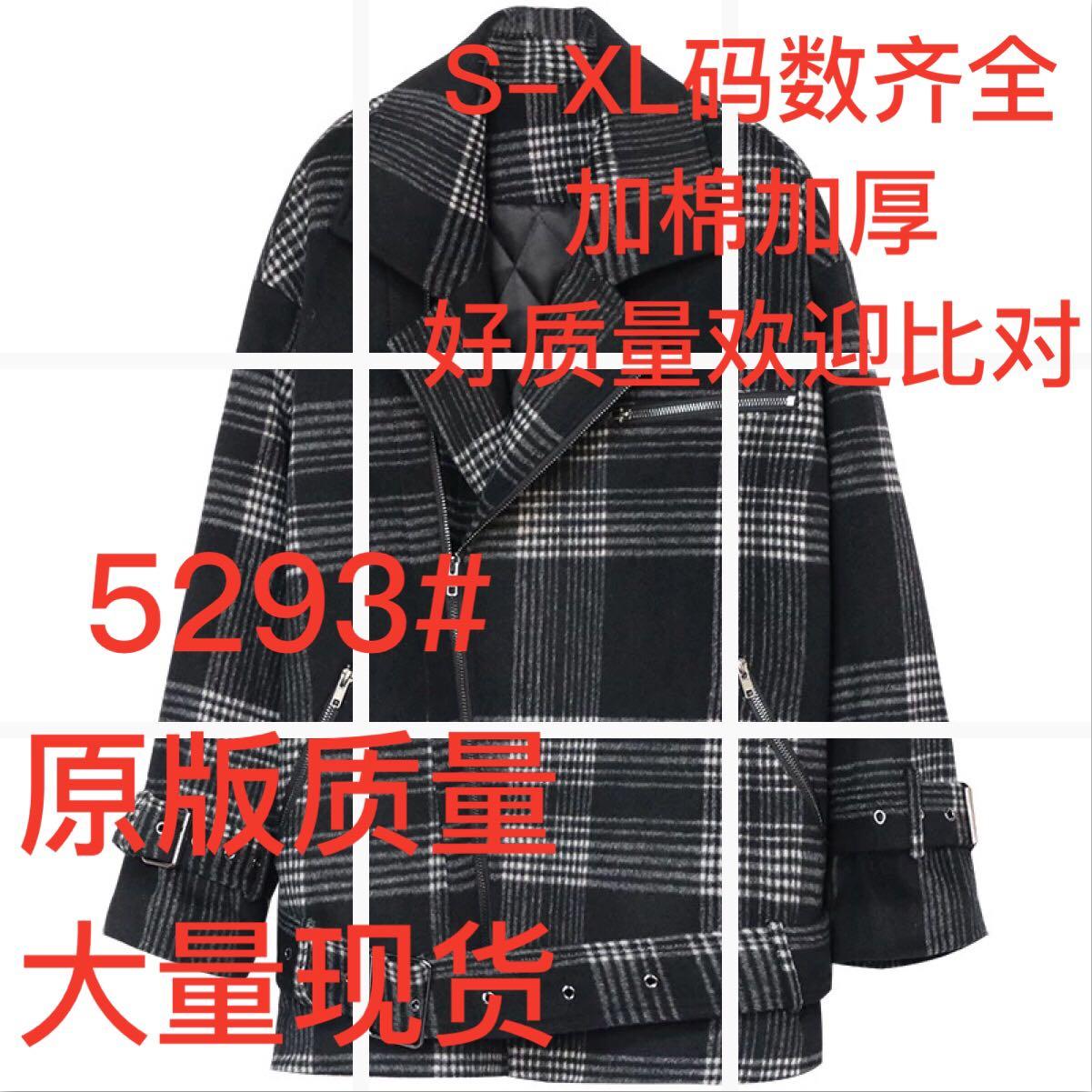 11.11新品95折复古工装格子夹棉毛呢外套冬宽松机车夹克上衣