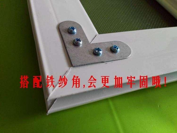 纱窗框连接角平角 纱窗角码内老式固定角窗纱 框连接件铝合金 纱11.83元包邮