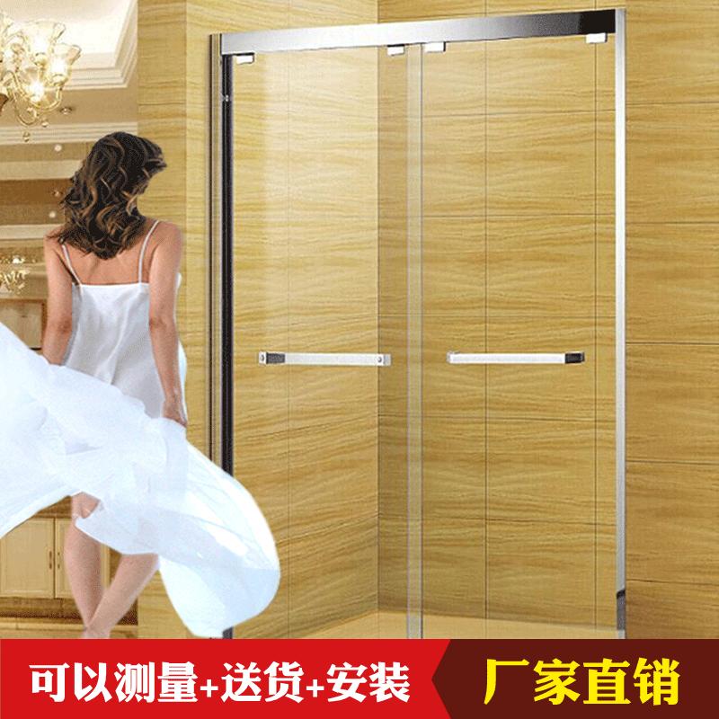 隔断移门一字形淋浴房不锈钢化玻璃平开浴屏室隔断洗澡冲凉间定制