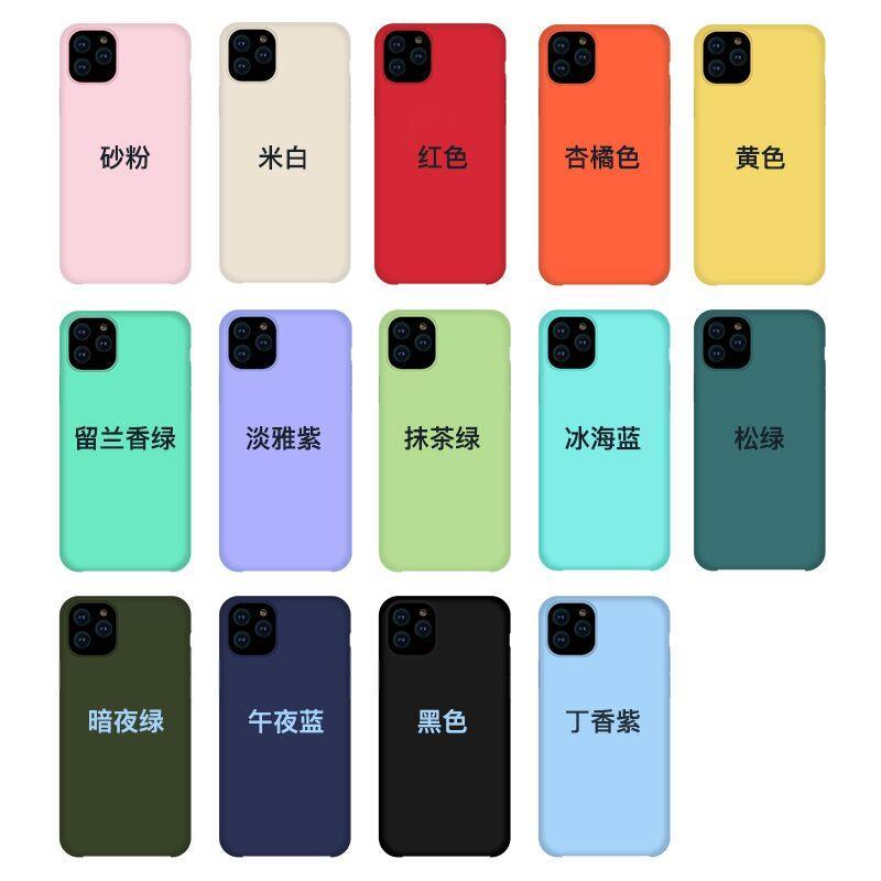 アップル8 PLUSの公式モデルに適用されます。同じ純色液体携帯ケースのiphone 7色以上の保護カバーです。