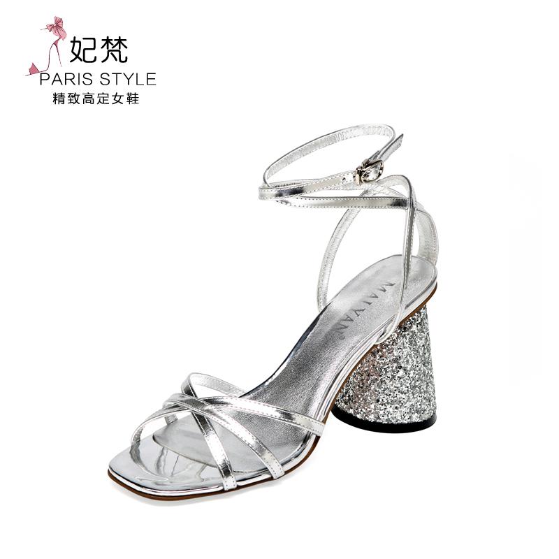 一字扣带凉鞋女仙女风2020夏季新款百搭银色高跟鞋女粗跟鱼嘴凉鞋图片
