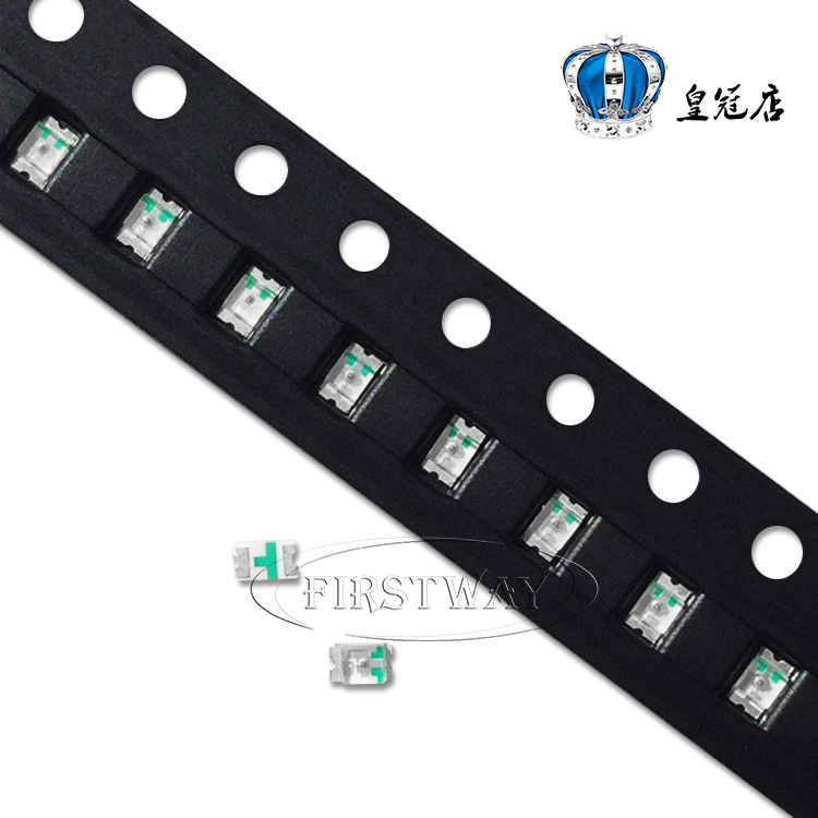Led 0805 emerald green highlight green 2.0 * 1.2mm