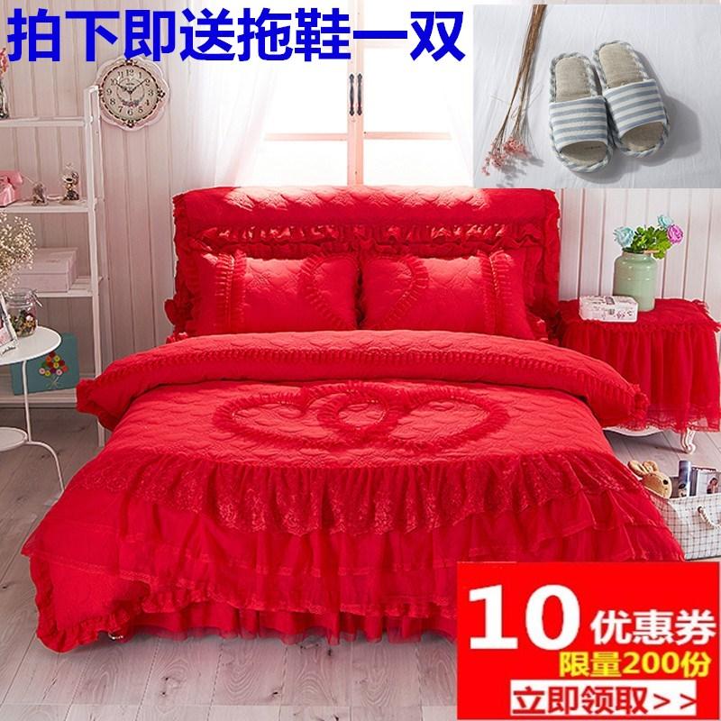 婚庆大红色公主风床裙四件套结婚被子夹棉床罩款床上蕾丝花边被套235.00元包邮