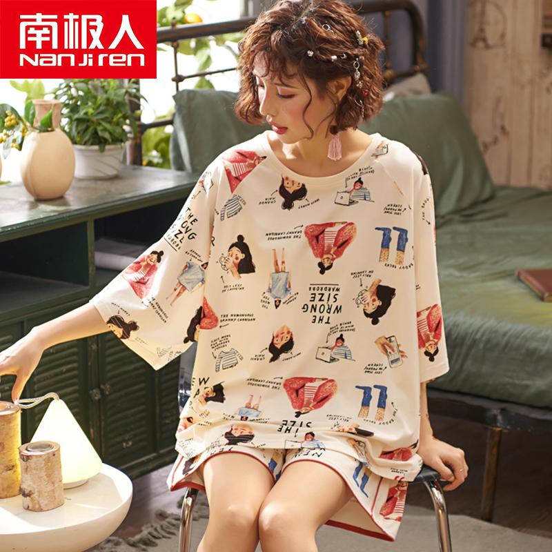 南极人夏季纯棉可爱少女短袖睡衣12-01新券