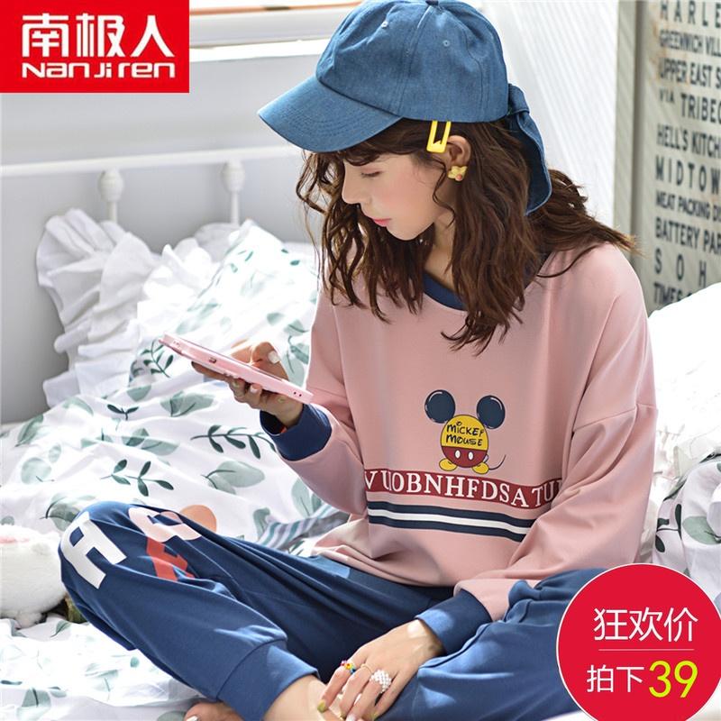 南极人韩版春秋季纯棉长袖套装睡衣限8000张券