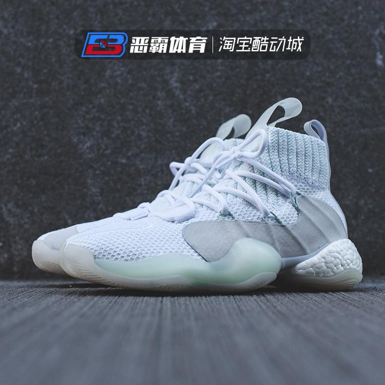 549.00元包邮2代尼克杨阿迪达斯天足篮球鞋