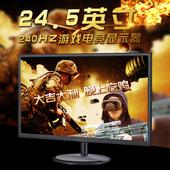 友达面板电竞280HZ电脑显示器1K240HZFPS游戏HDR1MSGSYNC24寸屏幕