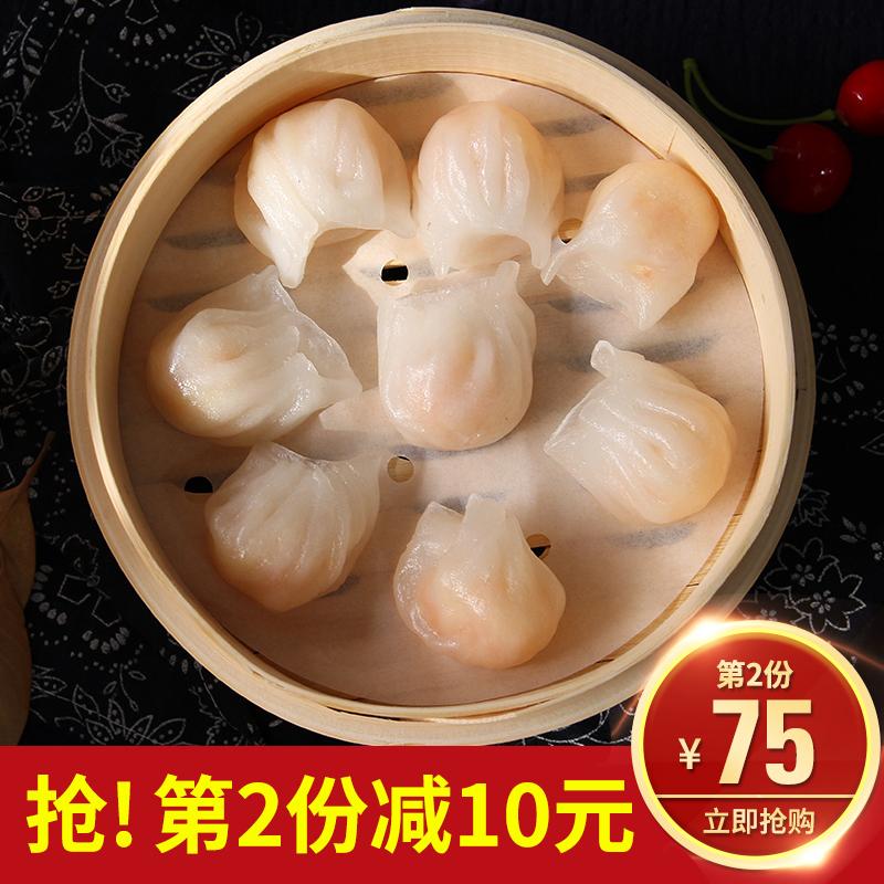 虾饺纯手工水晶虾饺皇广式早茶点心港式40只装