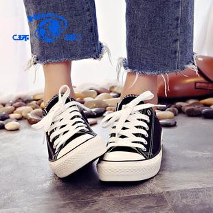 环球2020春夏季新款百搭帆布鞋女小白鞋子爆款学生ulzzang板鞋潮品牌