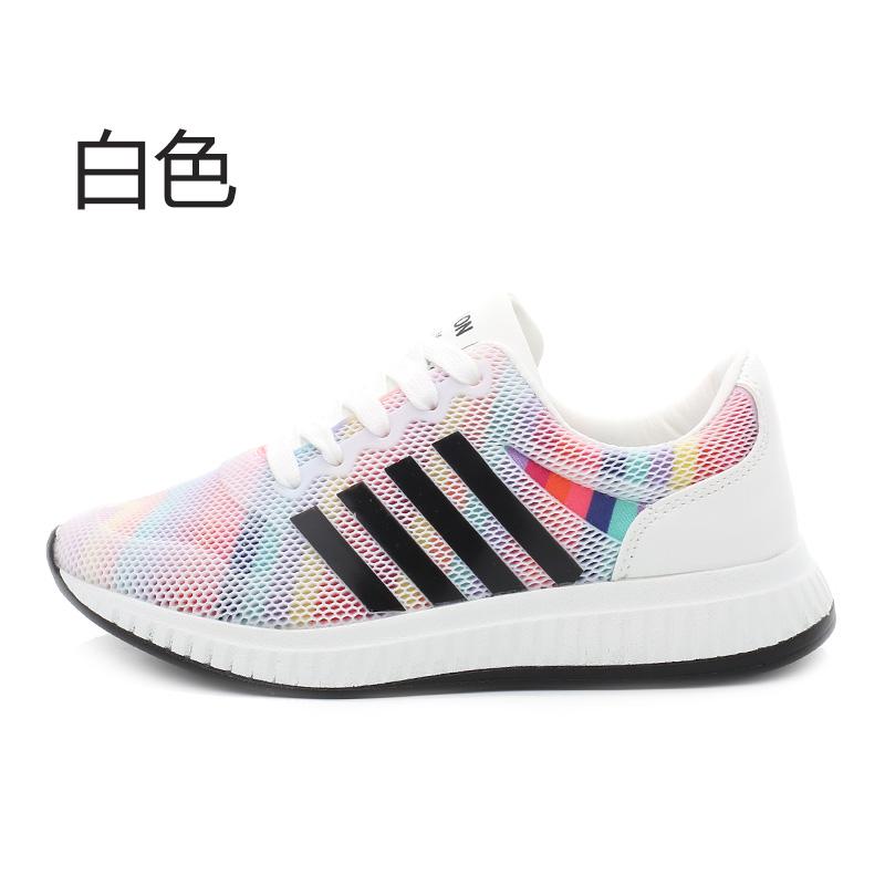 Глобальная сеть обувь женщины летом 2017 новый джокер корейский спортивные студенческие повседневные обуви дышащей толстой подошве кроссовок