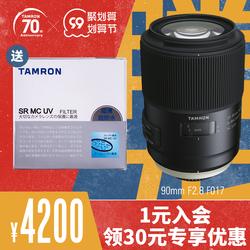 腾龙90mm F2.8 MACRO微距F017防抖USD花虫首饰口腔人像 微距镜头