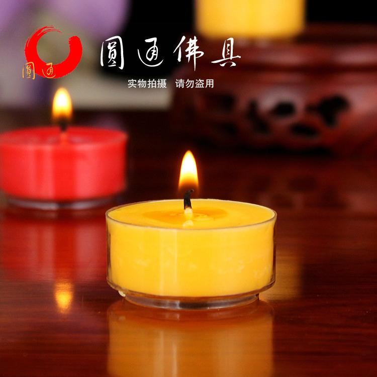 Масленные свечи Артикул 42534369996