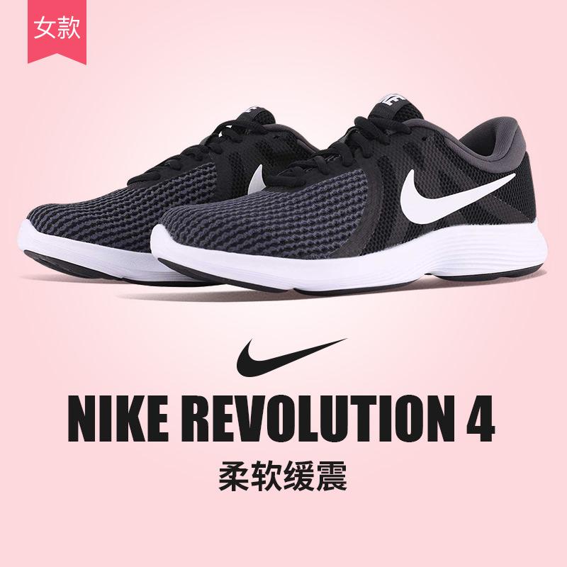NIKE女鞋revolution 4透氣輕便情侶款黑白灰運動跑步鞋908999-001
