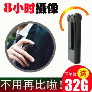 微型迷你摄像机高清随身记录仪mini便携带小型录像机胸前摄像头
