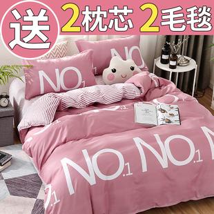 床单单件学生宿舍1.2米单人被单1.5m被套枕套2三件套双人两件四件图片