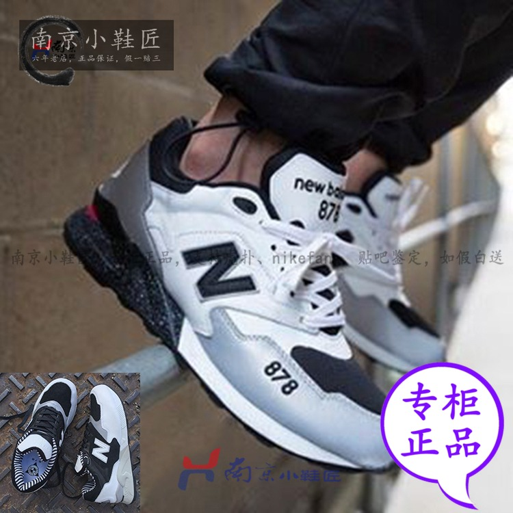 New Balance 878 男女鞋运动鞋ML878SY/AAA/NPA/NPC/SRA/BG/KC/WW