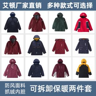 艾顿英伦儿童棉服 加绒加厚可拆卸冲锋衣 枣红色藏青色棉服校服