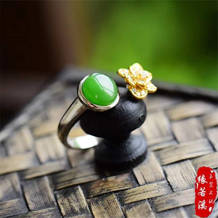 Yuanruoxi natural Hotan jade Jasper emerald spinach greenstone jade carved jewelry silver inlaid ring female