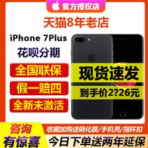 苹果iPhone7Plus手机国行全网通32G128G全新苹果8plusxrxsmax6splus全国联保11当天发苹果7plusApple