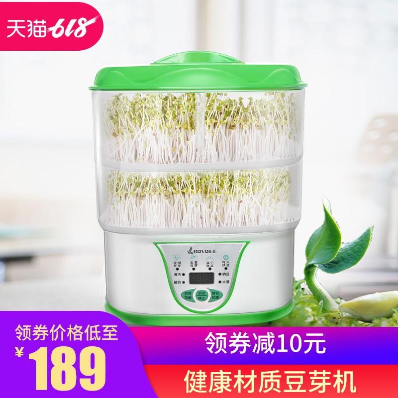 百易豆芽机家用全自动芽苗生发豆芽多功能豆芽菜发芽机做酸奶纳豆