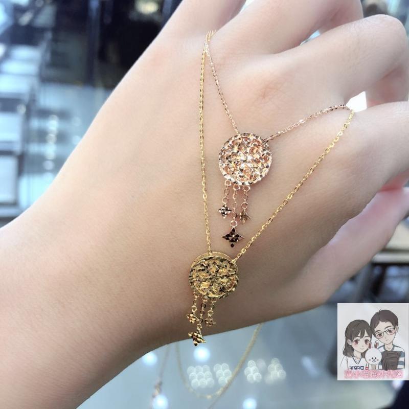 香港六福珠宝专柜代购 18K金黄金色/玫瑰金捕梦网 流苏一体链套链