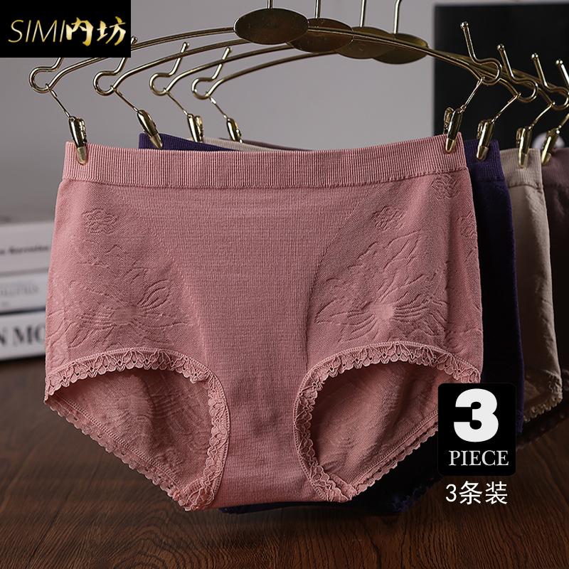 莫代尔内裤女款高腰纯棉大码女士胖mm竹炭纤维中腰木代尔新款盒装