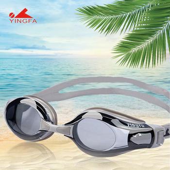 英发防雾泳镜高清防水近视游泳眼镜男女大框儿童成人装备送用泳帽