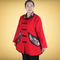 超大码中老年女装秋装红色婚宴中式休闲外套200斤妈妈装加肥加大
