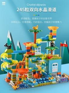 儿童滑道轨道大颗粒积木桌子樂高积木拼装玩具益智力动脑女孩男孩