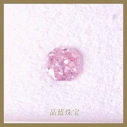 【品蓝珠宝】IGL0.32克拉100%天然粉钻彩钻GIA紫粉钻FPP紫钻钻石